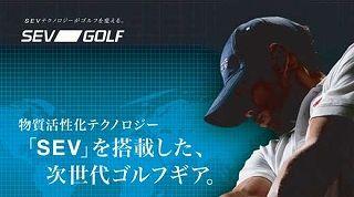 s-golf01