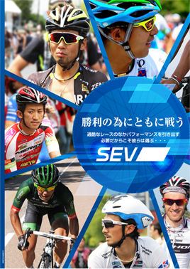 nasu-cyclefesta2015_07