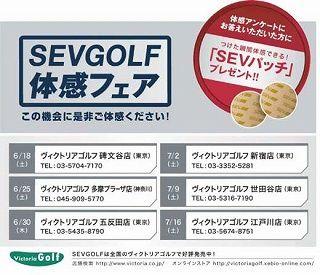 s-golf02