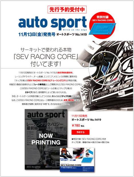 atcl-auto-sport1419_03