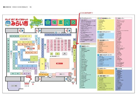 forum_map_20150525153709