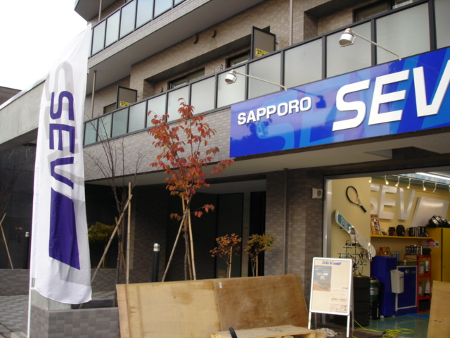 SR札幌1