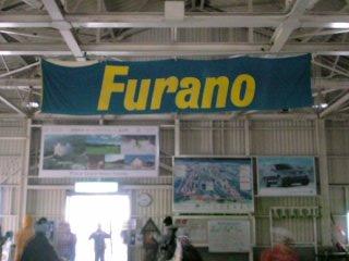 furano1