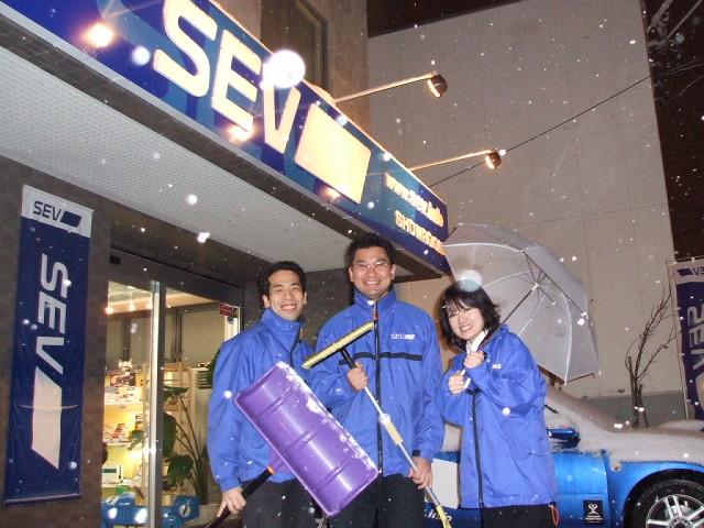 SR札幌年末2