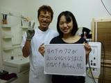 東京で勉強会でした。