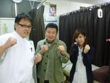 吉本新喜劇の中田はじめさんが、治療にいらっしゃいました。