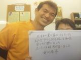 今日も寺田整骨院で治療しました(o^^o)