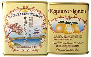 小田原柑橘倶楽部・片浦レモンドロップ