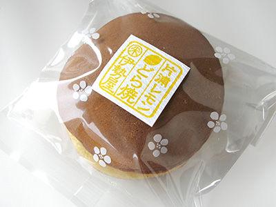 片浦レモンどら焼きのパッケージ