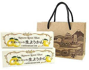 小田原柑橘倶楽部・片浦レモンの生ようかんと手提げ袋