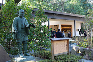 報徳の杜 二宮尊徳翁の銅像