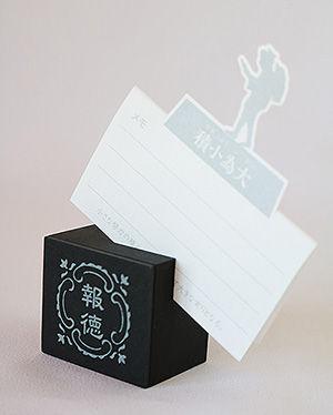 きんじろうカフェ 特製メモスタンド&メモ用紙