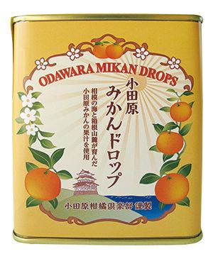 小田原柑橘倶楽部・小田原みかんドロップ