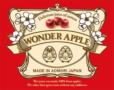 ワンダーアップル・シリーズに新商品が仲間入り