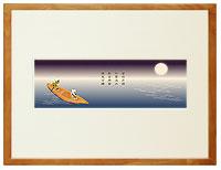 漢詩とイラストレーションのコラボレーション