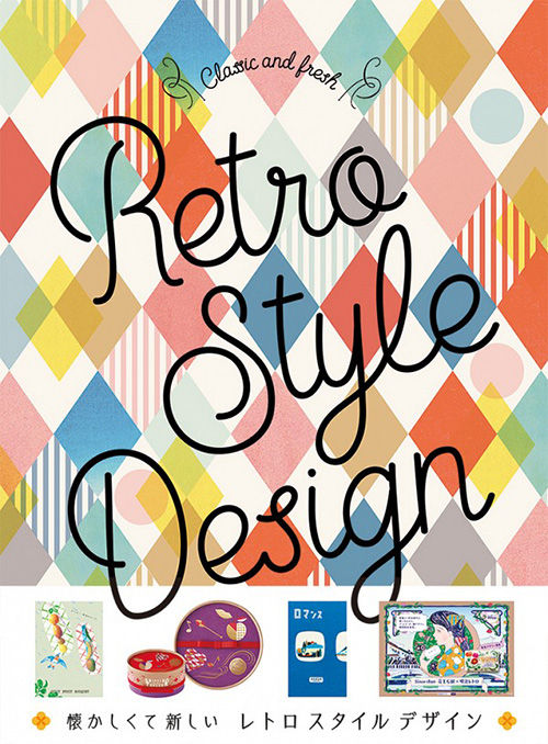 retrostyledesign