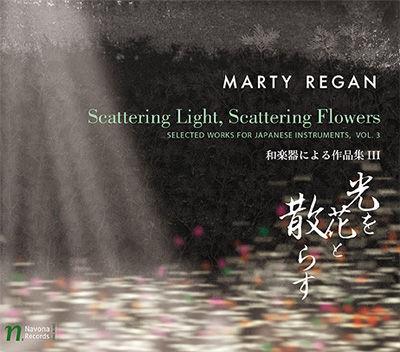 CD『光を花と散らす』のジャケットデザイン