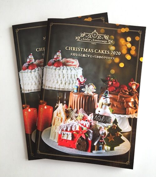 アトリエ アニバーサリーさんのクリスマスケーキカタログ