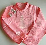 アオザイ風の衣装