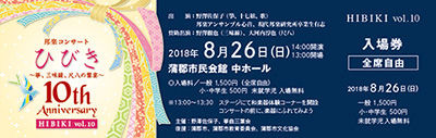 チケット54・170