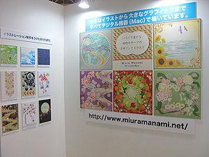 第73回 東京インターナショナル・ギフト・ショー 春 2012
