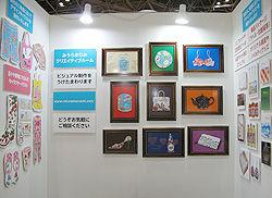 第74回 東京インターナショナル・ギフト・ショー 秋 2012
