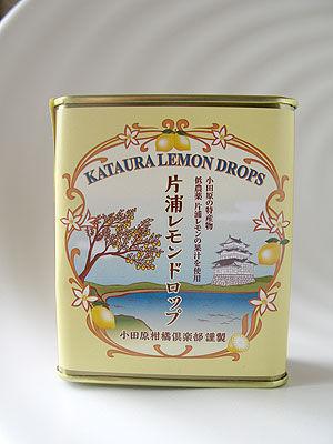 片浦レモンドロップが新発売!