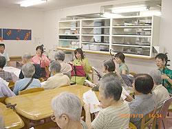 20070913ボランティア演奏2