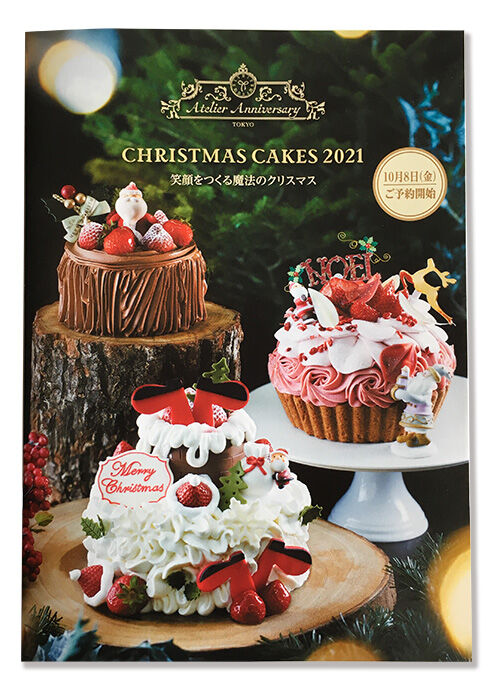 アトリエ アニバーサリーさんのクリスマスケーキカタログ 2021