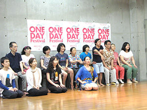 One Day Festival 2014 日韓中交流チャクルパ