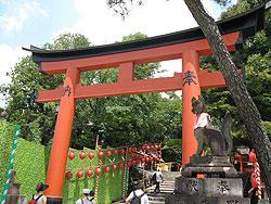京都お山めぐり