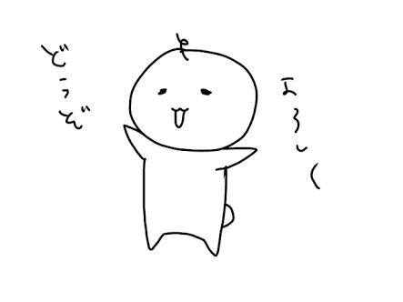 IMG_0359