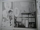 コミックス精製所