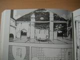 コミックス 変電所