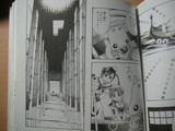 コミックス工場道