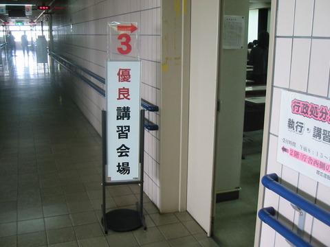IMG_2136