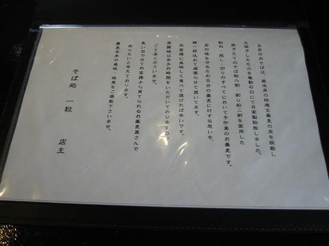 IMG_0224