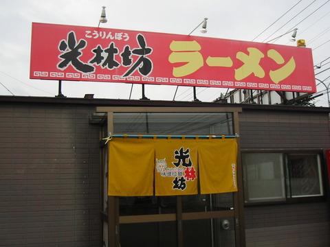IMG_5125