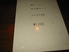 IMG_4556