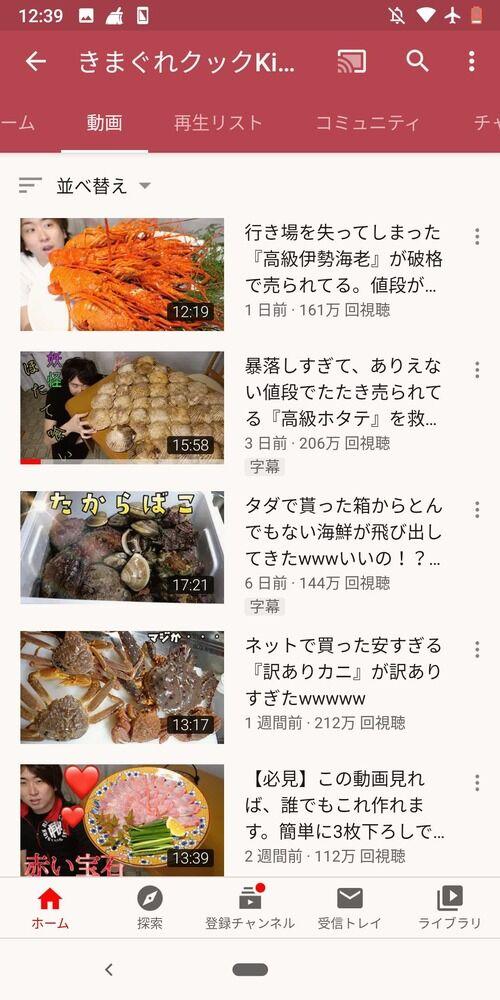 【悲報】きまぐれクックさん、魚を捌くだけで日本一のYouTuberを超えてしまう