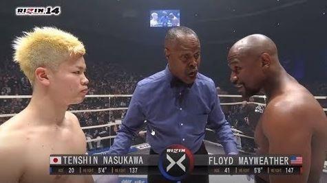 那須川天心、メイウェザー戦を終えコメント「もう怖いものはない」