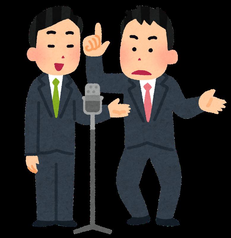 ココリコ田中離婚の原因判明wwwwww