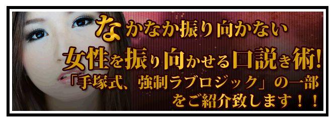 手塚式03