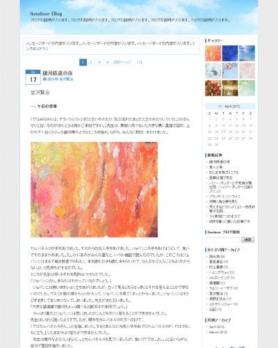 canvas_sky_2c