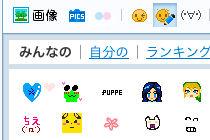 blogpark_03
