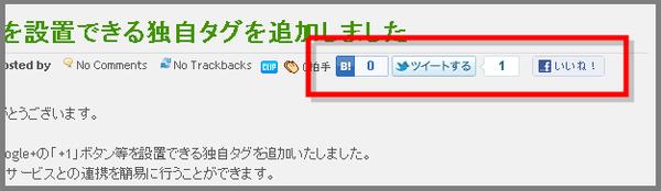 button_sample