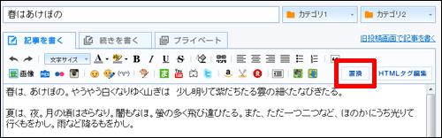 blog120207-1