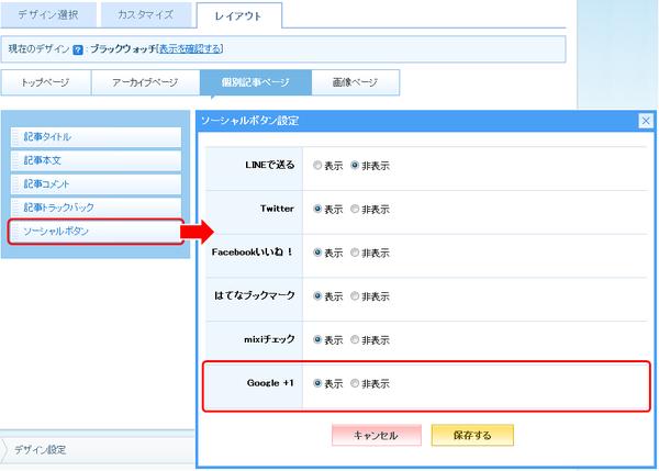 Google1_PC