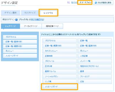 PC_message01