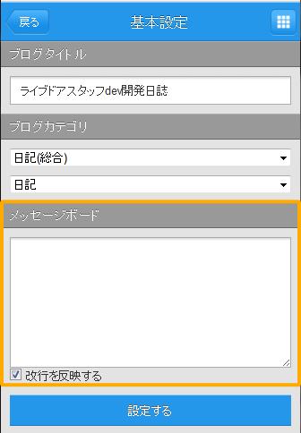 SP_message01